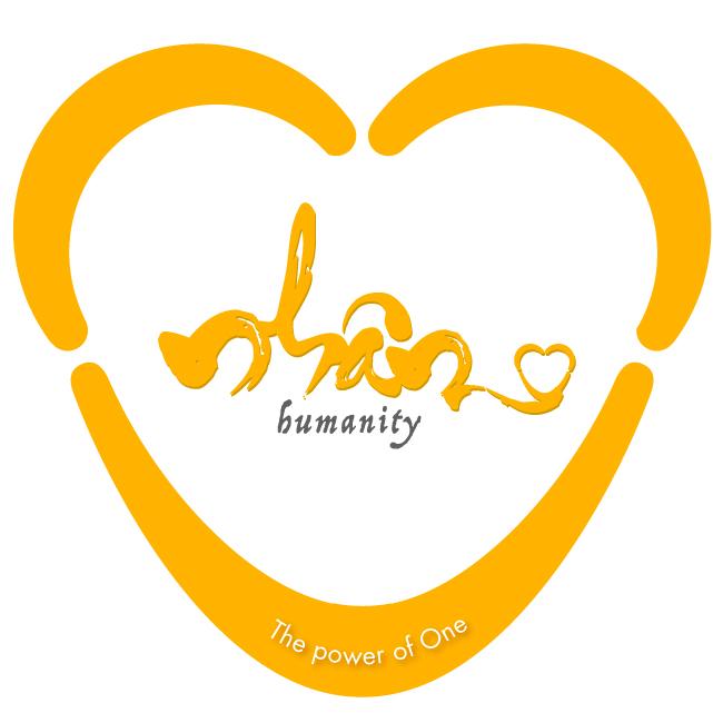 Nhan-Humanity